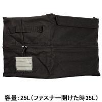 ストレージボックスE1 M ブラック