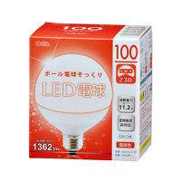 【アウトレット】ボール電球形LED電球 電球色 100形相当 1362lm E26口金 LDG11L-G H9 1個 オーム電機