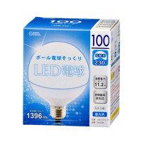 【アウトレット】ボール電球形LED電球 昼光色 100形相当 1396lm E26口金 LDG11D-G H9 1個 オーム電機