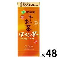 伊藤園 おーいお茶 ほうじ茶(紙パック) 250ml 1セット(48本:24本入×2箱)