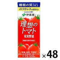 伊藤園 理想のトマト(紙パック) 200ml 1セット(48本:24本入×2箱))