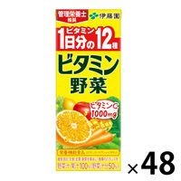 ビタミン野菜 200ml 48本