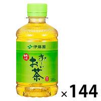 おーいお茶 緑茶 280ml 144本