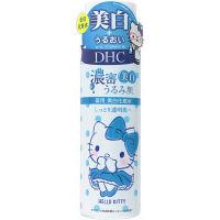 DHC濃密うるみ肌美白化粧水キティ