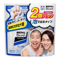 メンズビオレ 泡洗顔 詰替2個