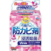 らくハピお風呂の防カビ剤