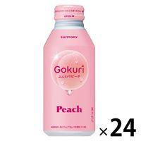 サントリー Gokuriふんわりピーチ ボトル缶 400g 1箱(24缶入)