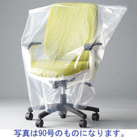 タイヨーのポリ袋(規格袋) LLDPE・透明 0.05mm厚 大型サイズ 90号 900mm×1000mm 1袋(20枚入) 中川製袋化工