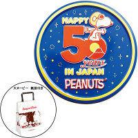 【紙袋付】スヌーピー 50周年 スペシャル缶 ジェイワークス 1個