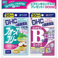 DHC(ディーエイチシー) フォースコリーソフトカプセル 20日分 +ビタミンBミックス付き サプリメント