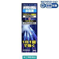 【指定第2類医薬品】メディータム水虫液 20ml ラクール薬品販売 ★控除★