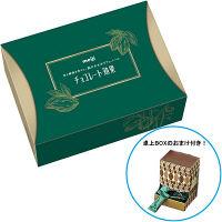 【卓上BOXのおまけ付】【ネット通販限定発売】明治 チョコレート効果 カカオ72% 大容量ボックス 1kg 1箱