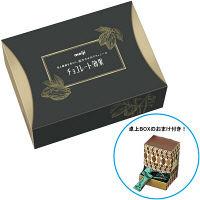 【卓上BOXのおまけ付】【ネット通販限定発売】明治 チョコレート効果 カカオ95% 大容量ボックス 800g 1箱