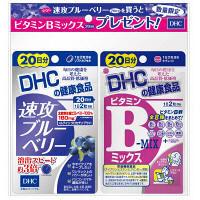 DHC(ディーエイチシー) 速攻ブルーベリー 20日分+ビタミンBミックス付 サプリメント
