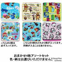 ディズニーガールズキャラクター ハンカチタオルおまかせ4枚アソートセット PG413200 1セット(4枚) 林