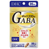 DHC ギャバ GABA 20日分 ストレス対策 ディーエイチシーサプリメント
