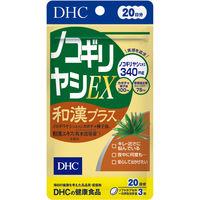<LOHACO> DHC(ディーエイチシー) ノコギリヤシEX 和漢プラス 20日分 1袋