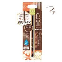 サナ 舞妓はん(マイコハン) リキッドアイライナー 02(黒茶) 常盤薬品工業