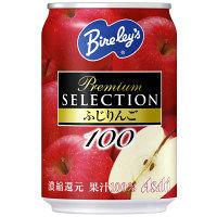 アサヒ飲料 バヤリースプレミアムセレクションふじりんご100 280g 1箱(24缶入)
