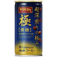 アサヒ飲料 WONDA(ワンダ) 極 超深煎りの極み 微糖 185g 1箱(30缶入)