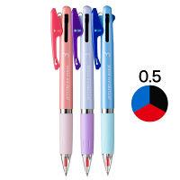 ジェットストリーム インサイド 3色ボールペン アソート3本セット アスクル限定 H.SXE340505C3CPS 三菱鉛筆uni