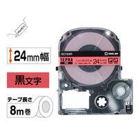 キングジム テプラ PROテープ 24mm インデックスラベル 赤ラベル(黒文字) 1個 SCY24R