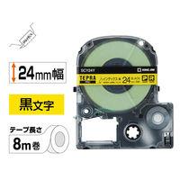 キングジム テプラ PROテープ 24mm インデックスラベル 黄ラベル(黒文字) 1個 SCY24Y