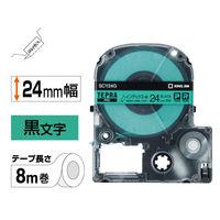 キングジム テプラ PROテープ 24mm インデックスラベル 緑ラベル(黒文字) 1個 SCY24G