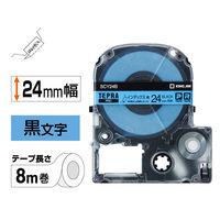 キングジム テプラ PROテープ 24mm インデックスラベル 青ラベル(黒文字) 1個 SCY24B
