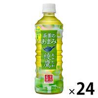 コカ・コーラ 綾鷹 茶葉のあまみ 525ml 1箱(24本入)