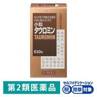 【第2類医薬品】 小粒タウロミン 630錠 興和新薬