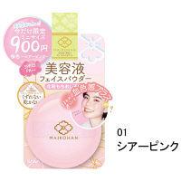 サナ 舞妓はん(マイコハン) おしろい 01桜色(シアーピンク) お試しサイズ SPF15 PA++ 常盤薬品工業