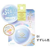 サナ 舞妓はん(マイコハン) 花飴バーム 01(すずらん色) 常盤薬品工業