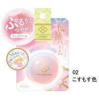 サナ 舞妓はん(マイコハン) 花飴バーム 02(こすもす色) 常盤薬品工業