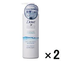 【アウトレット】Dove(ダヴ) エアリーモイスチャー コンディショナー ポンプ 1セット(480g×2個) ユニリーバ