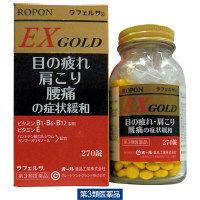 ロポンEXゴールド 270錠 オール薬品工業