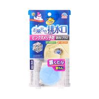 らくハピ お風呂の排水口用 ピンクヌメリ予防 防カビプラス 1個 アース製薬