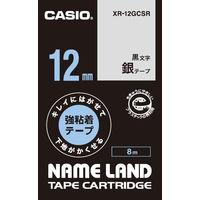 カシオ ネームランドテープ 12mm 銀(黒文字) キレイに剥がせて下地がかくせる強粘着テープ XR-12GCSR 1個