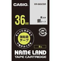カシオ ネームランドテープ キレイにはがせて下地がかくせる強粘着テープ 36mm 銀テープ(黒文字) 1個 XR-36GCSR
