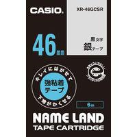 カシオ ネームランドテープ キレイにはがせて下地がかくせる強粘着テープ 46mm 銀テープ(黒文字) 1個 XR-46GCSR