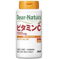 ディアナチュラ(Dear-Natura) ビタミンC 60日分(120粒入) アサヒグループ食品 サプリメント