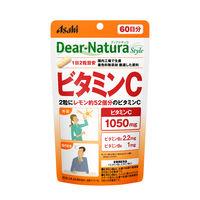ディアナチュラ(Dear-Natura)スタイル ビタミンC 60日分(120粒) アサヒグループ食品 サプリメント