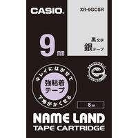 カシオ ネームランドテープ キレイにはがせて下地がかくせる強粘着テープ 9mm 銀テープ(黒文字) 1個 XR-9GC