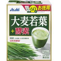 大麦若葉+酵素 60袋入 アサヒグループ食品 青汁