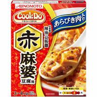 CookDo あらびき肉入り赤麻婆豆腐用