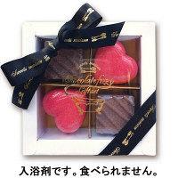【アウトレット】スウィーツメゾン チョコレートフィズ 入浴剤 ギフトセット(ホワイトボックス) 1セット(4個入) ノルコーポレーション