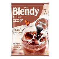 味の素AGF ブレンディ ポーション ココア 1箱(84個:7個入×12袋)