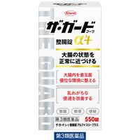 【第3類医薬品】ザ・ガードコーワ整腸錠α3+ 550錠 興和新薬