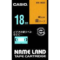 ネームランドテープ