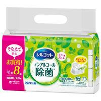 シルコット除菌ウェットティッシュノンアルコールタイプ 詰替 1パック(45枚×8個入)
